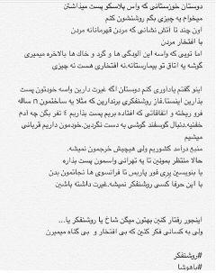 شهر خوزستان گردوخاک بی